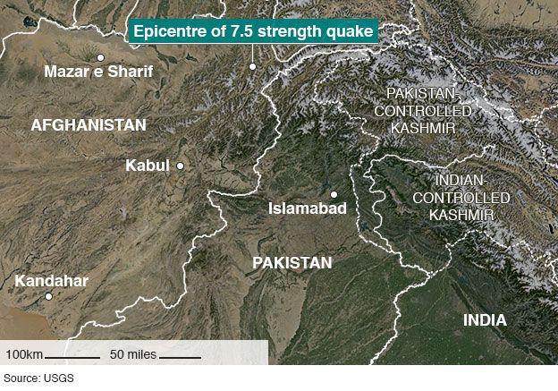 Мощное землетрясение в Афганистане. Есть жертвы!