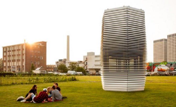 самый большой в мире очиститель воздуха