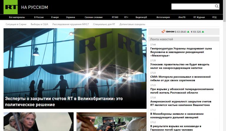 Общество: В Британии заморозили счета Russia Today