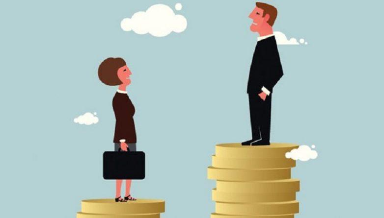 гендерный разрыв в оплате труда