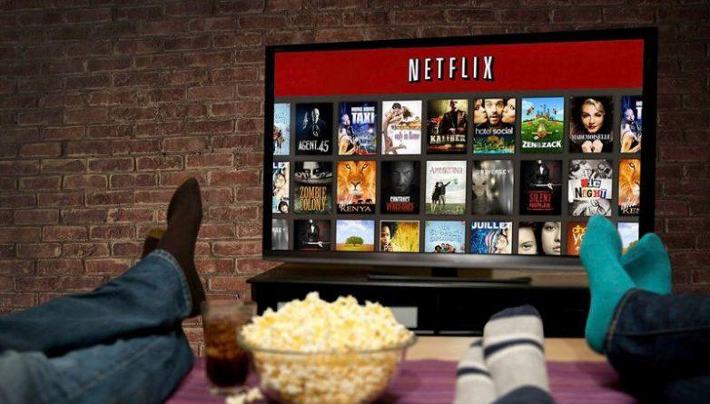 Досуг: Теперь можно смотреть Netflix офлайн