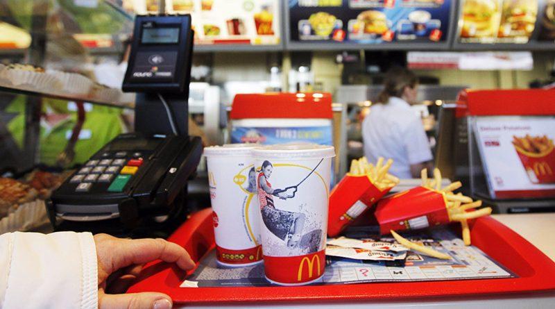 Бизнес и финансы: McDonald's заменит продавцов автоматами