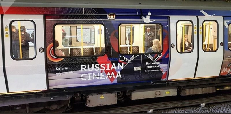 """Общество: В метро Лондона появится поезд """"Сердце России"""""""