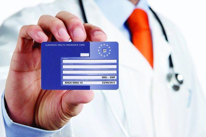 Перед поездкой за границу следует задуматься о медицинской страховке