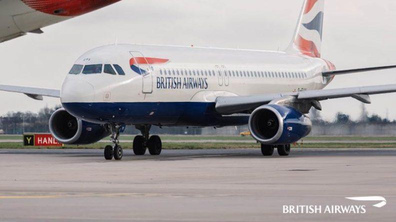 Происшествия: Трое британских пилотов British Airways уволены за разгул в шикарном отеле
