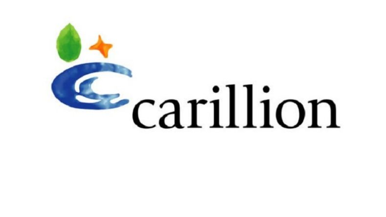 Бизнес и финансы: Строительная компания Carillion заявила о ликвидации бизнеса