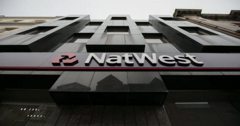 Бизнес и финансы: Natwest ввел новые правила проведения денежных транзакций в выходные