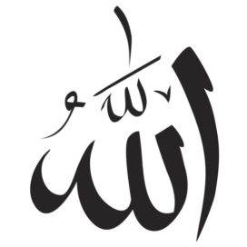 символ Аллах