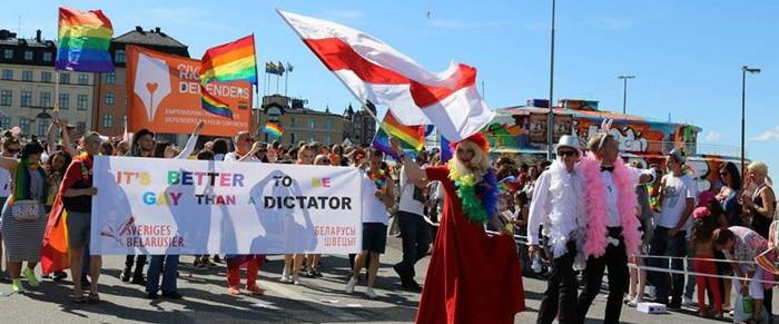 Общество: Сегрегация или дестабилизация: зачем Запад финансируют сеть «ЛГБТ –организаций» в Беларуси? | Политнавигатор