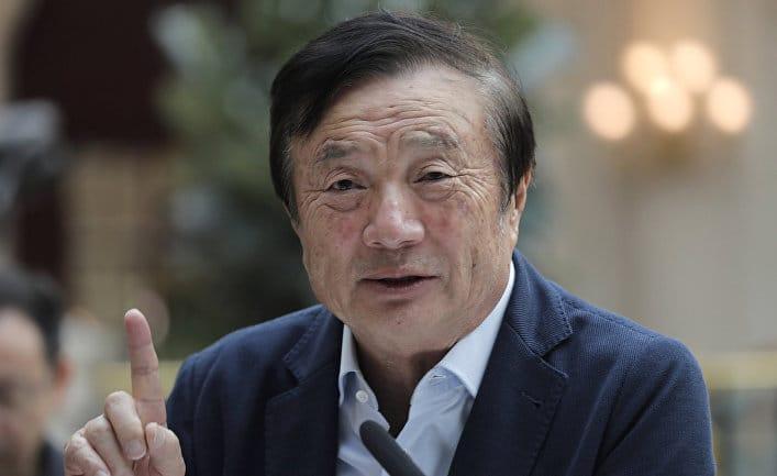 Общество: Жэнь Чжэнфэй: «Хуавэй» умирать не собирается, напротив, она сейчас в самом расцвете сил (Феникс, Китай)