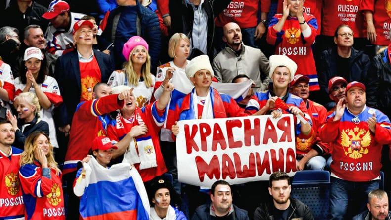 Общество: «Царь» на трибунах, отсутствие американских фанатов и молчание Овечкина: как прошёл матч Россия — США на ЧМ по хоккею