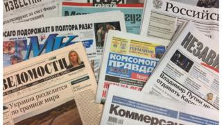 90136098_140923150216_russian_newspapers_950x633_bbc_nocredit-1