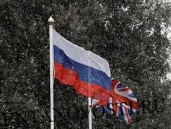 Общество: Британия и Россия захотели помириться