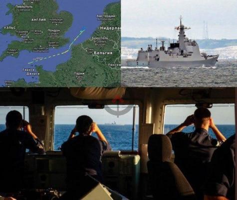 Происшествия: ВМС Британии отслеживали переход китайского эсминца Xian в Санкт-Петербург