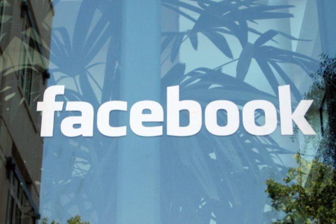 Общество: WSJ: Федеральная торговая комиссия США утвердила договоренность о взыскании с Facebook $5 млрд