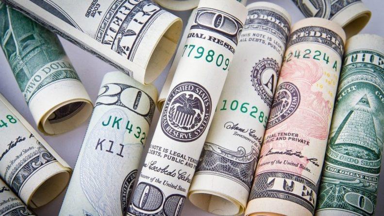 Общество: Россия в мае сократила объем вложений в американские государственные бумаги