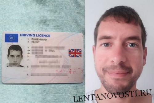 Происшествия: Британец сменил фамилию на неприличное слово и оказался невыездным