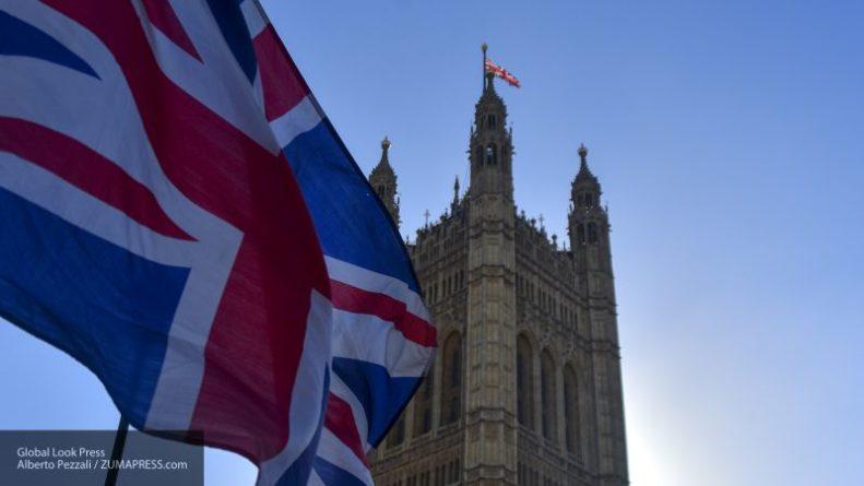 Общество: Британия упростит получение виз для ученых