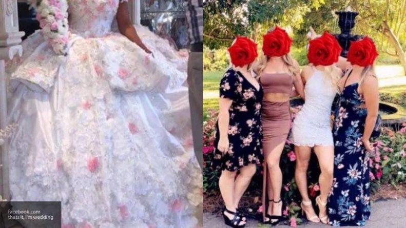 Общество: Британцы высмеяли наряды подружек невесты в Интернете