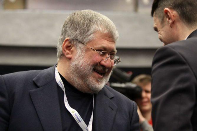 """Общество: """"Нафтогаз"""" проиграл суд Коломойскому в Лондоне, а не выиграл, – Витренко"""