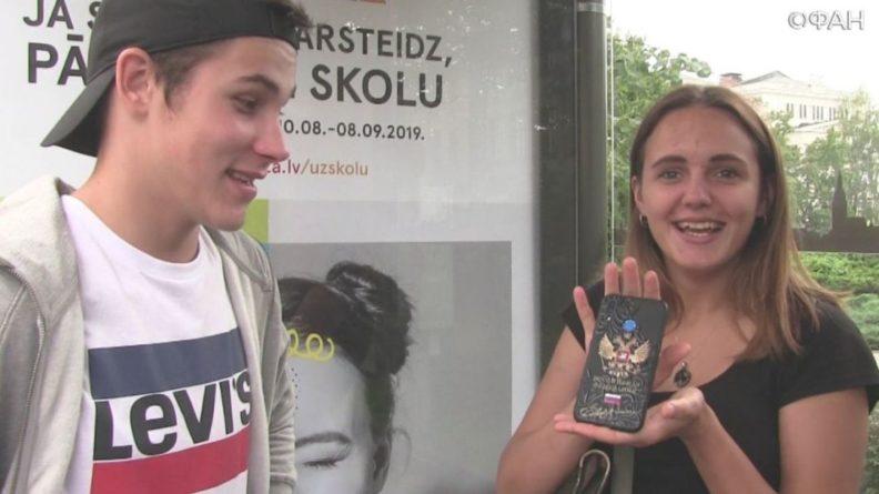 Общество: Молодежь Латвии бежит из страны из-за дискриминации и бедности