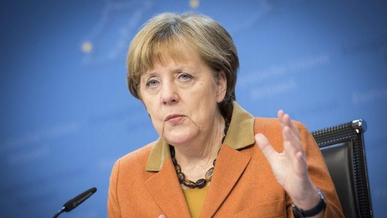 Общество: Меркель прибыла во французский Биарриц на саммит G7