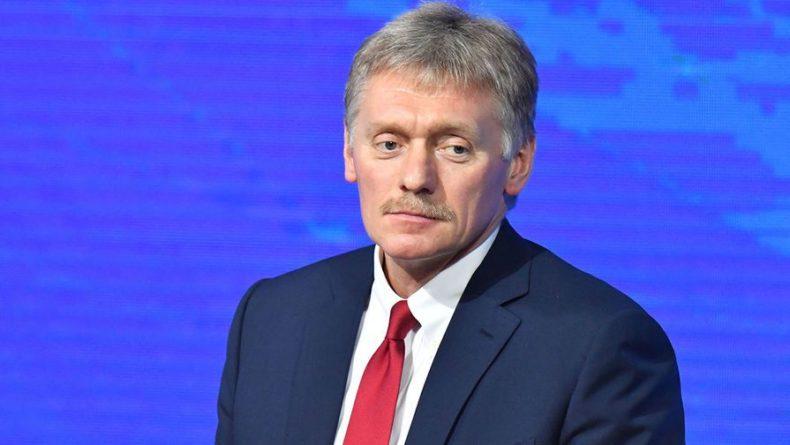 Общество: Песков оценил отставку посла России в Британии