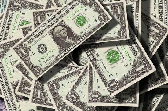 Общество: Глава ЦБ Британии предложил заменить доллар новой резервной валютой