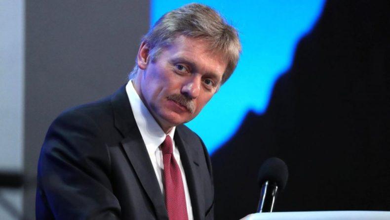 Общество: «Нормандская четверка» поддерживает возобновление переговоров, заявил Песков
