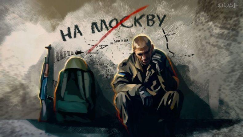 Общество: Экс-депутат Рады подтвердил американские данные о пьянстве и вороватости бойцов ВСУ