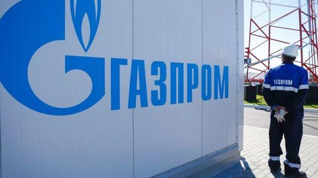 Общество: Газпром выплатил 345 миллионов в рамках спора с Нафтогазом в Англии