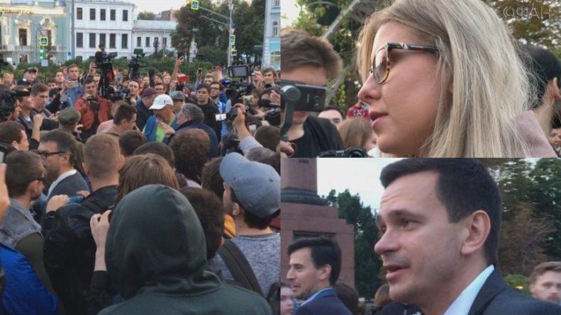 Общество: Вмешательством в выборы Запад пытается спровоцировать «цветную революцию» в России