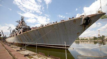 Ракетный крейсер «Украина»