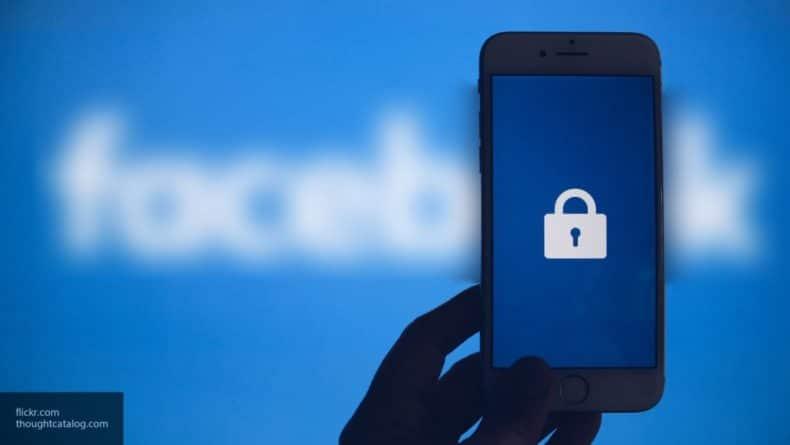 Общество: Компания Facebook приостановила работу многих приложений