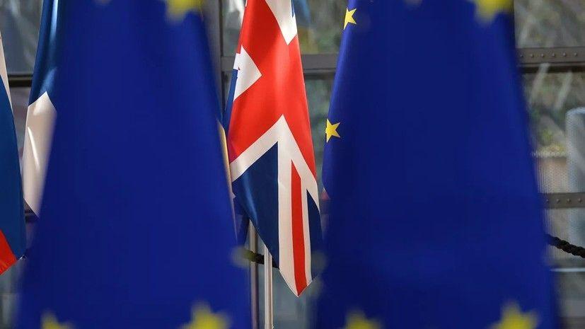 Британский парламент возобновит работу 25 сентября