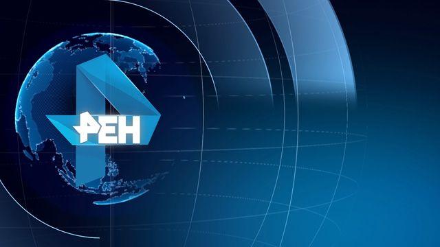 Общество: Макрон призвал возобновить переговоры по ядерной проблеме Ирана