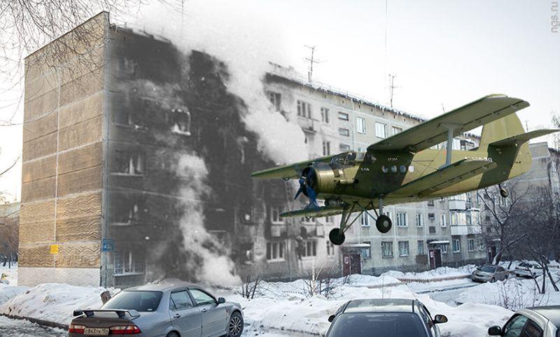 Календарь: 26 сентября - Пилот из ревности направил самолет в квартиру бывшей жены