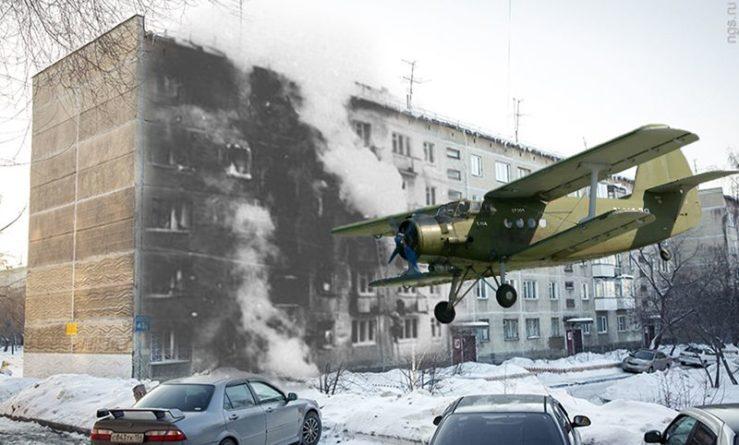 Общество: Календарь: 26 сентября - Пилот из ревности направил самолет в квартиру бывшей жены