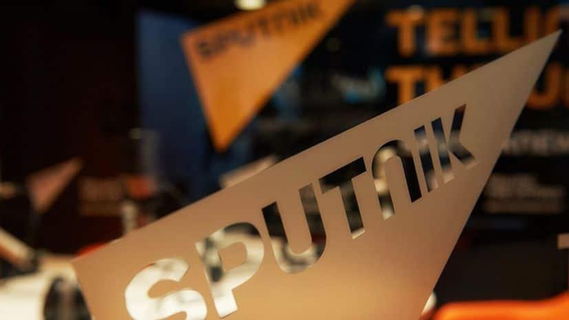 Sputnik не аккредитовали на конференцию Консервативной партии Британии