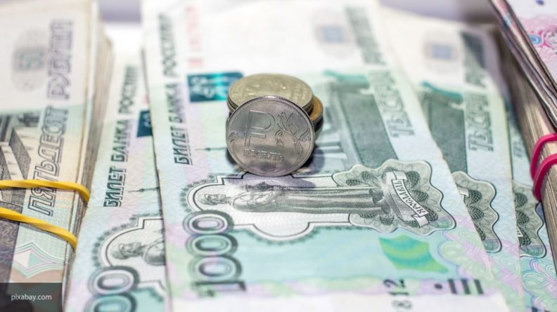 Общество: В ФНС рассказали о высоком уровне «серых» зарплат