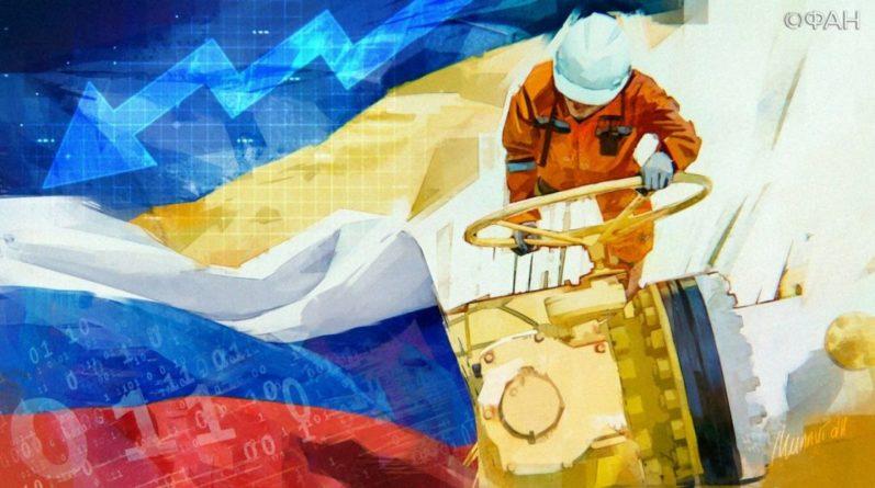 Общество: Россия обошла США и Китай по уровню развития энергетики