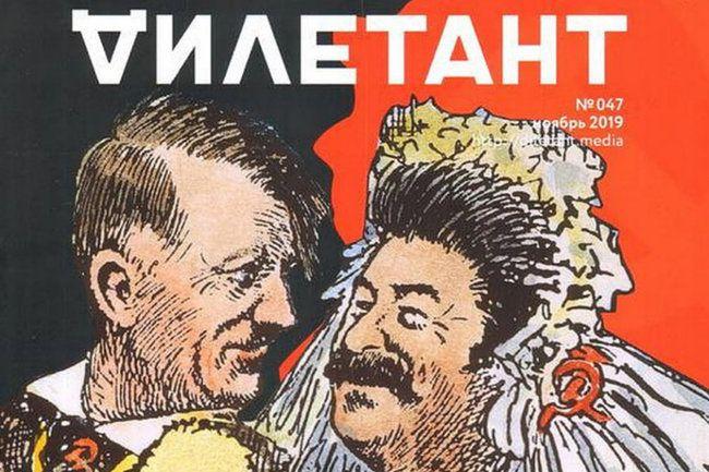 Общество: Соловьев о скандальном выпуске «Дилетанта»: почему молчит власть?