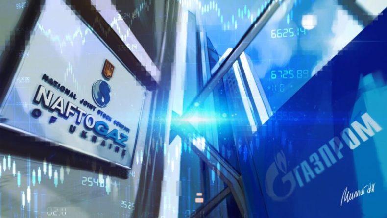 Общество: «Нафтогаз» сообщил, что все акции дочерней компании «Газпрома» арестовали в Амстердаме