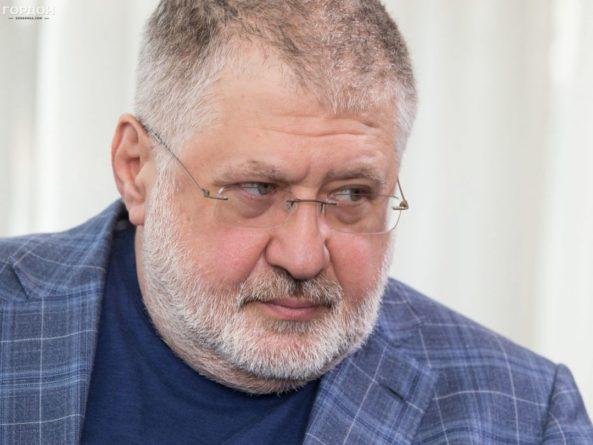 Общество: Минфин принял решение о компенсации за ПриватБанк: что ждет Коломойского