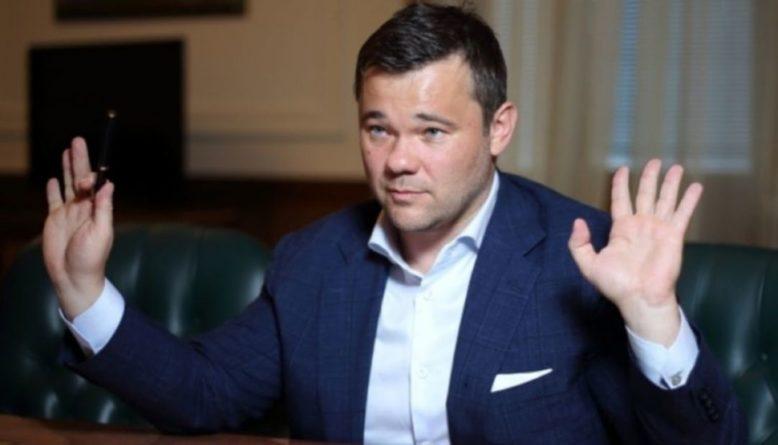 Общество: Богдан сделал громкое заявление об отношениях с Коломойским: «Да, у нас есть…»