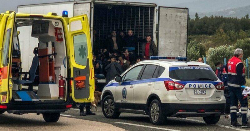 Общество: ВИДЕО: В Греции в холодильной камере грузовика нашли 41 мигранта