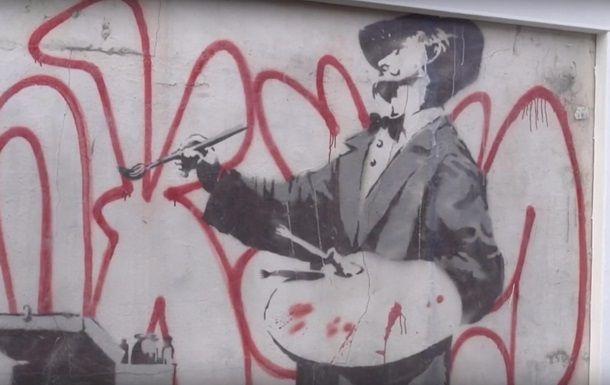 Общество: В Лондоне обнаружили неизвестный рисунок Бэнкси - Cursorinfo: главные новости Израиля