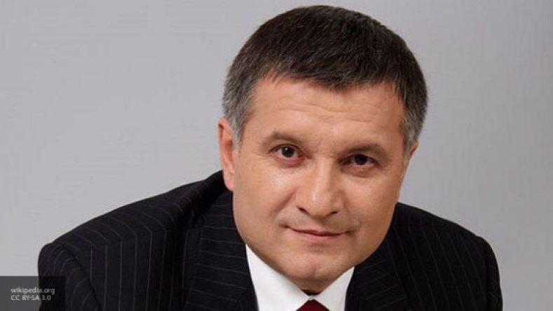 Общество: Аваков назвал условие для разведения сил на участке Богдановка-Петровское в Донбассе