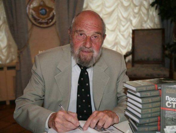 Общество: Легендарному советскому разведчику Джорджу Блейку 97 лет