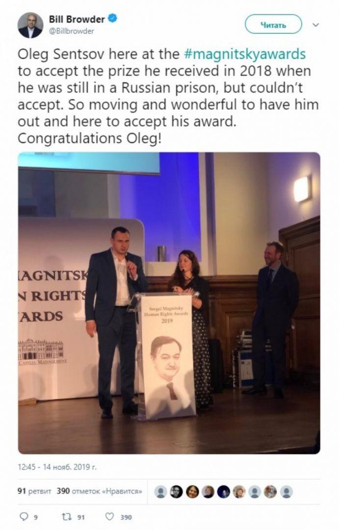 Соболь не сможет вернуть потраченные на выборы деньги из-за «измены» Навального